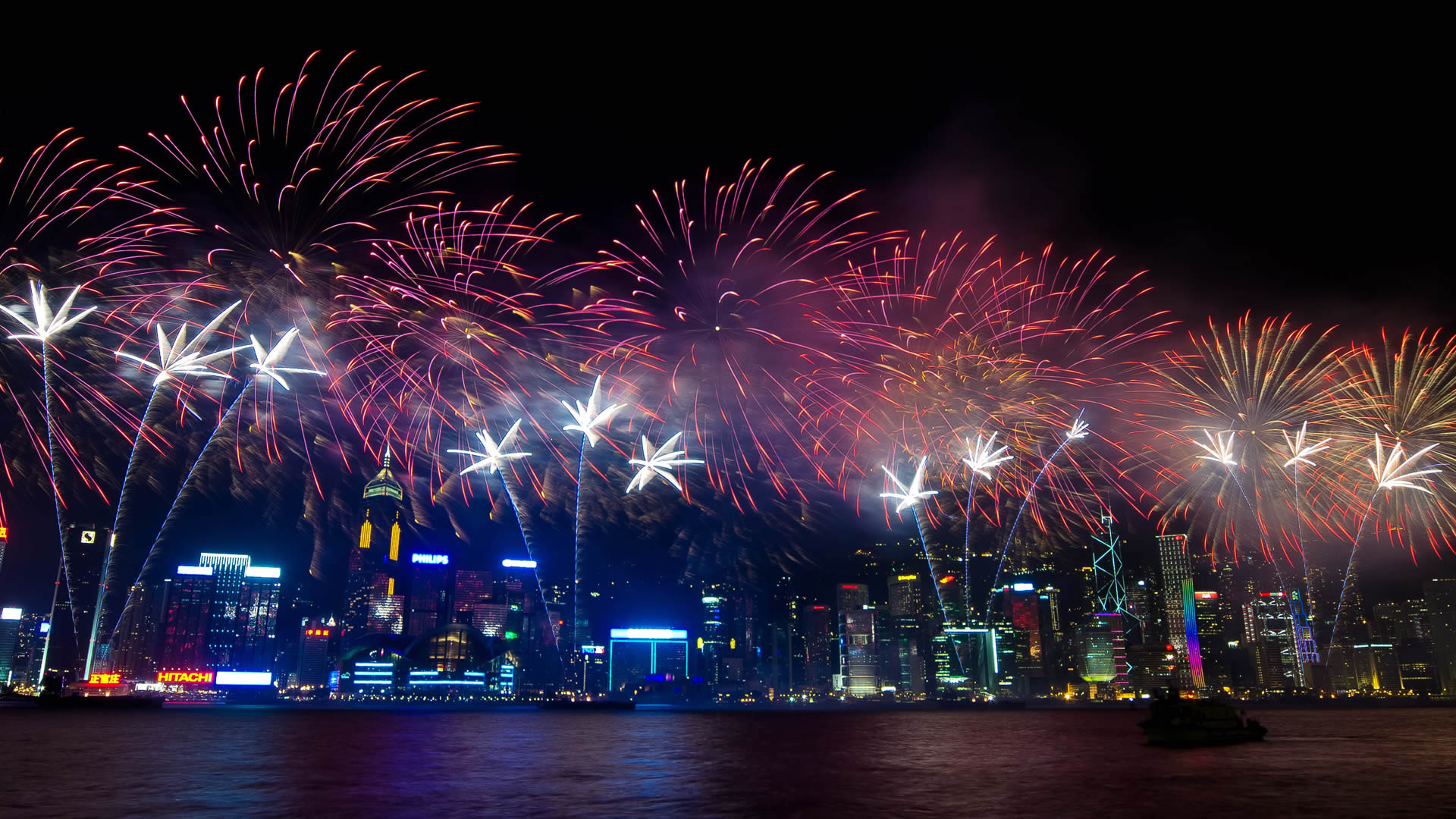 Fireworks (c) Amar Rai